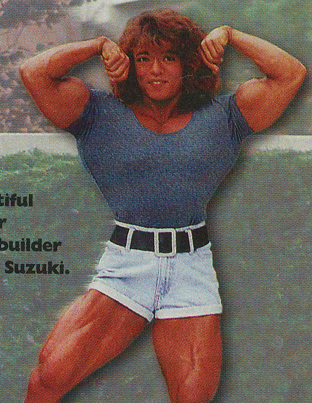 Paula Suzuki